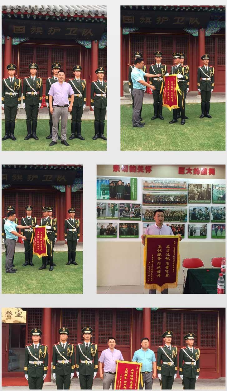 收米直播官网在线家具,遮阳伞,太阳伞,休闲家具,中国武警