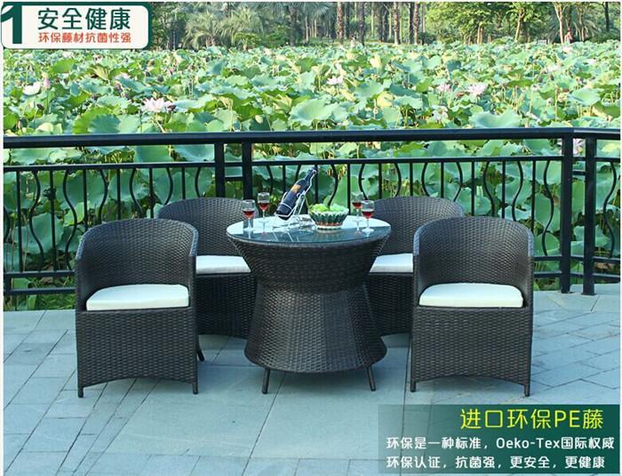 北京休闲家具