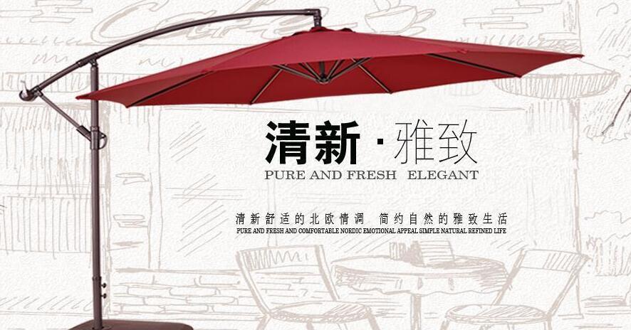 遮阳伞生产