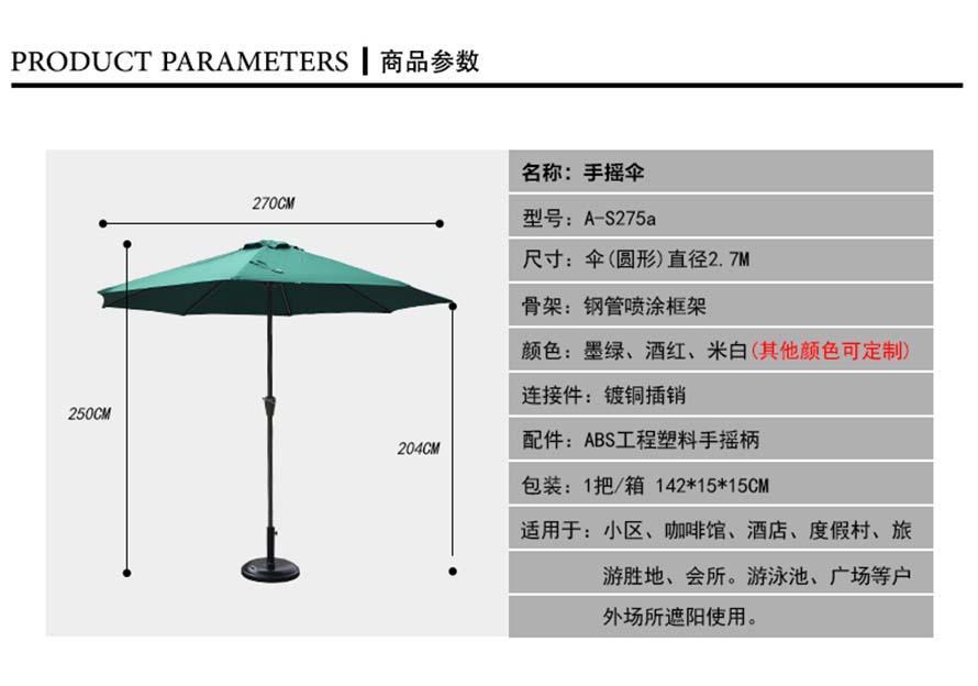 罗马伞批发、罗马伞厂家、广告太阳伞、批发罗马伞、户外伞批发